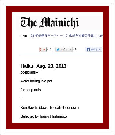 Ken Sawitri_Mainichi Shimbun_01_soup nuts