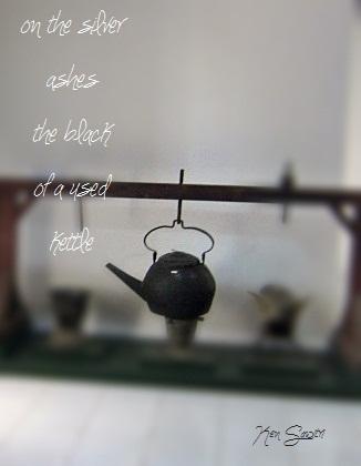 Ken Sawitri_Yogyakarta Royal Museum_old kettle