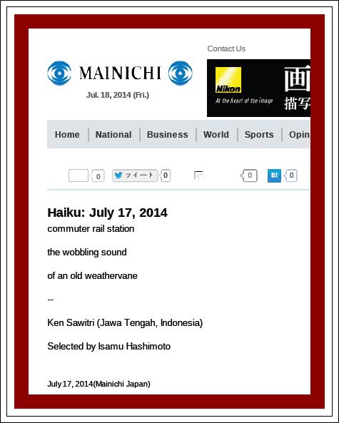 Ken Sawitri_Mainichi Shimbun_04_weathervane
