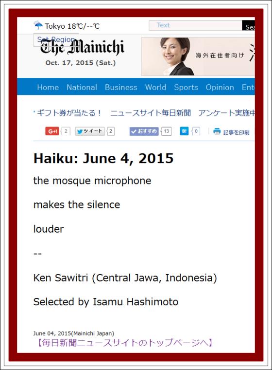 Ken Sawitri_Mainichi Shimbun_008_mosque microphone_13 FBshares_2 Twitter_2 GPlus