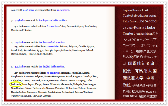 the 4th Japan-Russia Haiku Contest - 1146 haiku 59 countries -1 Indonesia 495 Engl Haiku (Akita Intl Haiku Network) (2)