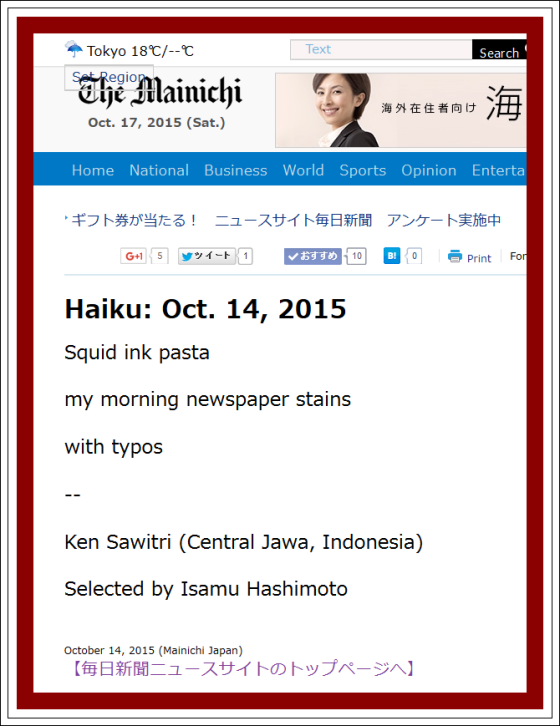 Ken Sawitri_Mainichi Shimbun_009_squid ink_10FB shares_5GPlus_1Twitter