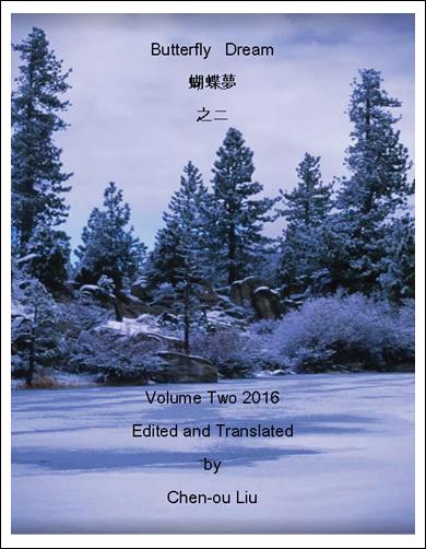ken-sawitri_butterfly-dream_volume-ii